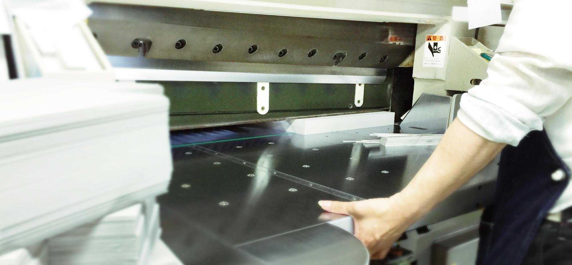 名古屋のパッケージ 製造なら鬼頭紙器製造所 |パッケージ 名古屋
